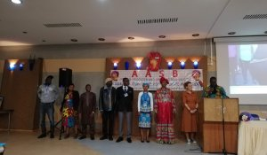 INTEGRA SUPPORTS THE ASSOCIATION OF AFRICANS AND THEIR FRIENDS IN BULGARIA
